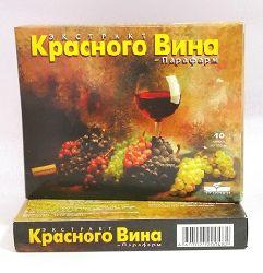 Экстракт красного вина