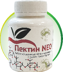 Пектин NEO с сухим соком брокколи